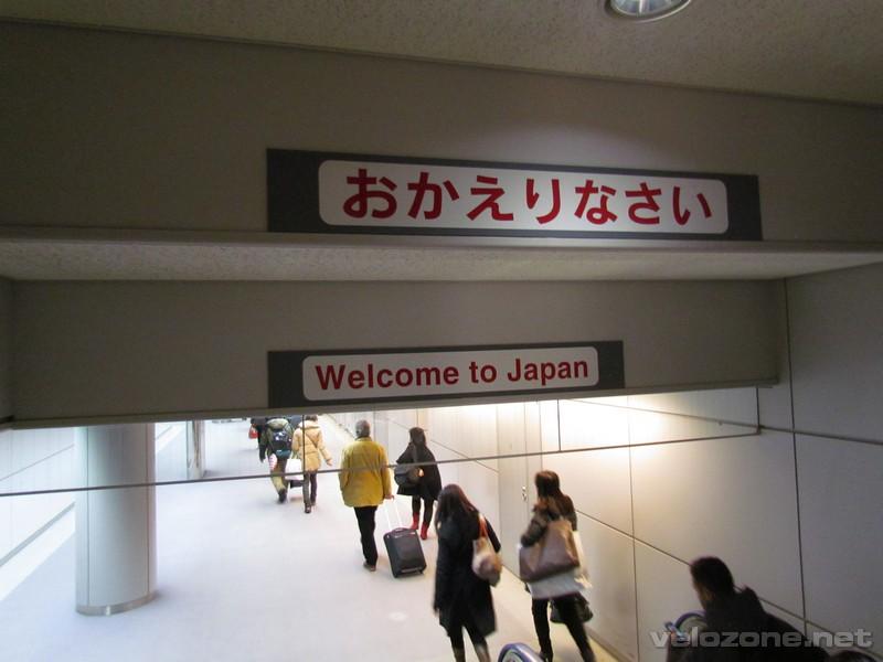 jap025