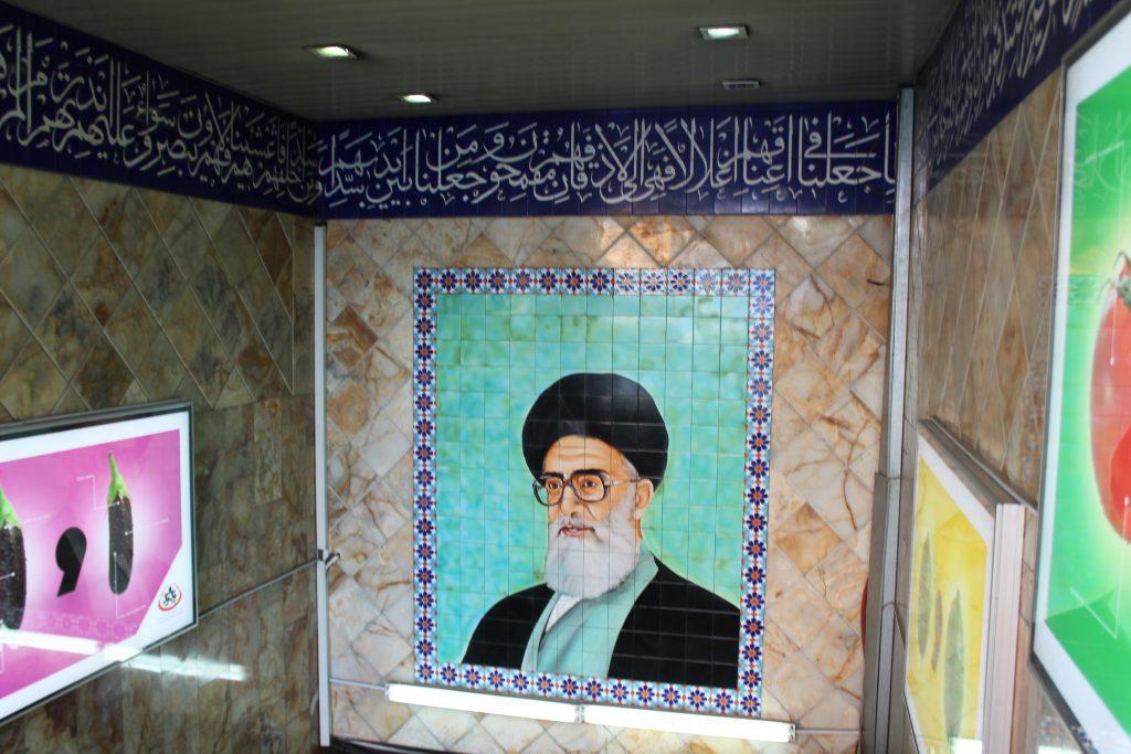Kilka obrazków z teherańskiego metra...